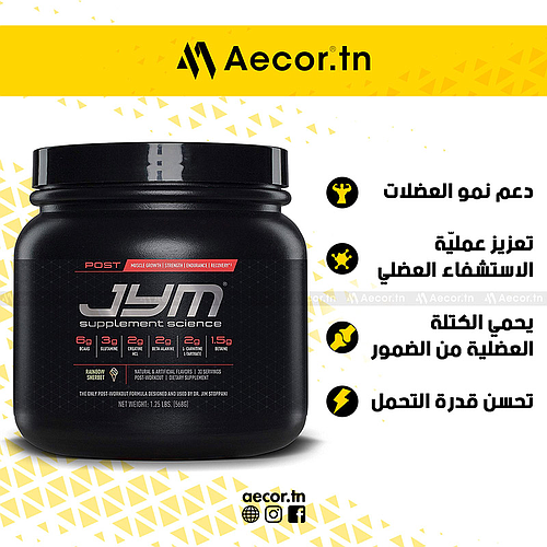 JYM POST JYM Active Matrix (30 servings)