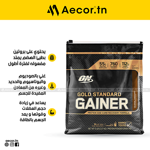 Gold Standard Gainer - 5lbs
